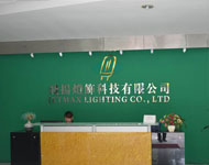 Jetmax Lighting Co.,Ltd